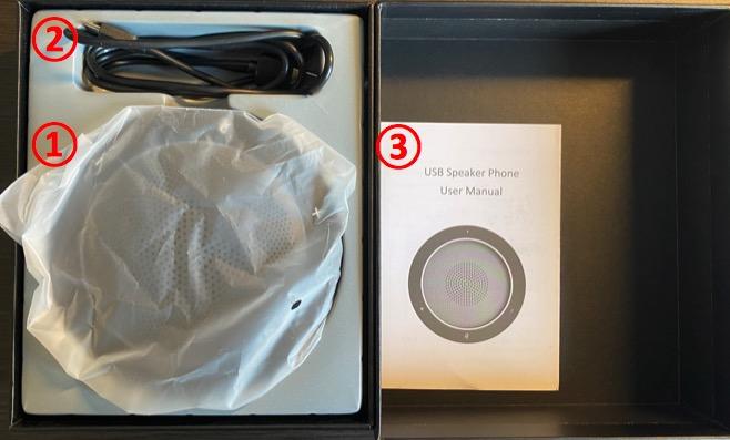 Kaysuda SP200U(スピーカーフォン)の付属品