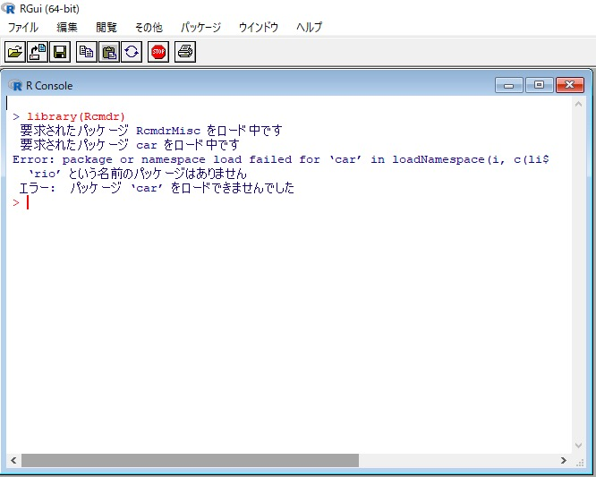 Error package or namespace load failed for 'car'の表示画面