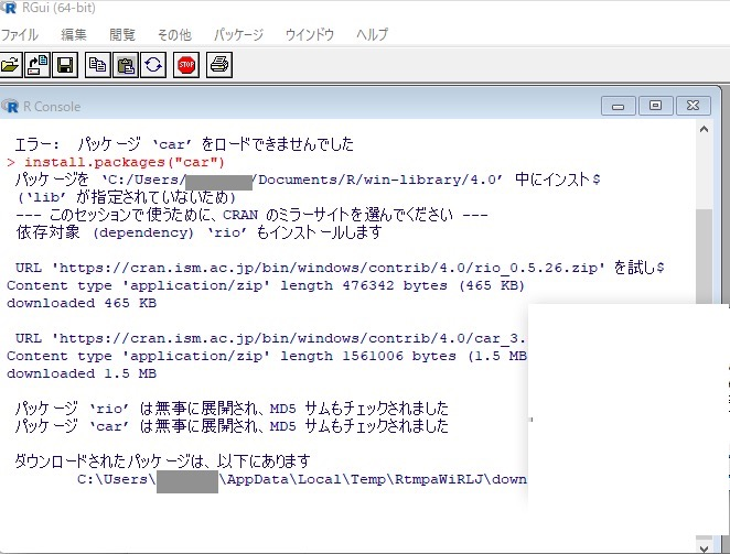 Error package or namespace load failed for 'car'の解決手順