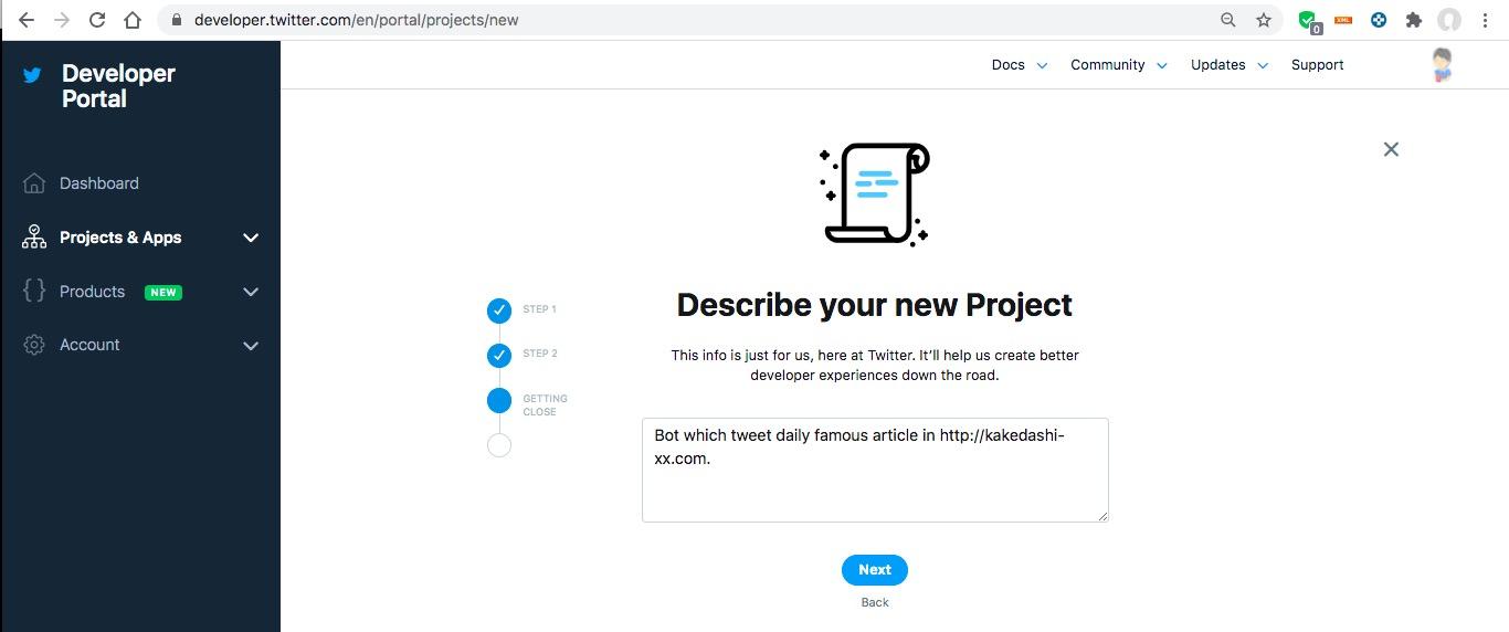手順1:Twitter API管理画面でAPIキーを取得(アプリケーション情報を登録)