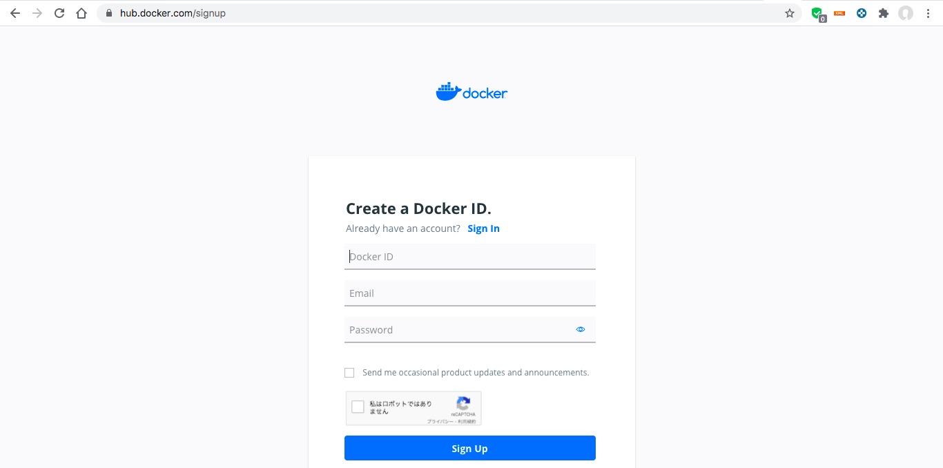 手順2:DockerHubのアカウント(ID)を作成(SignUp)