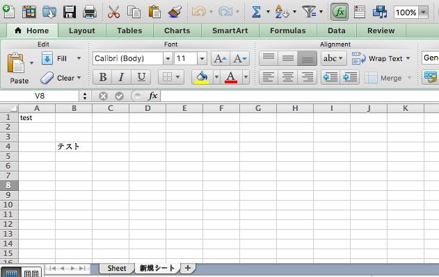OpenPyXLでExcelファイルの指定したセルに書き込み